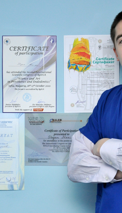 д-р Маринов